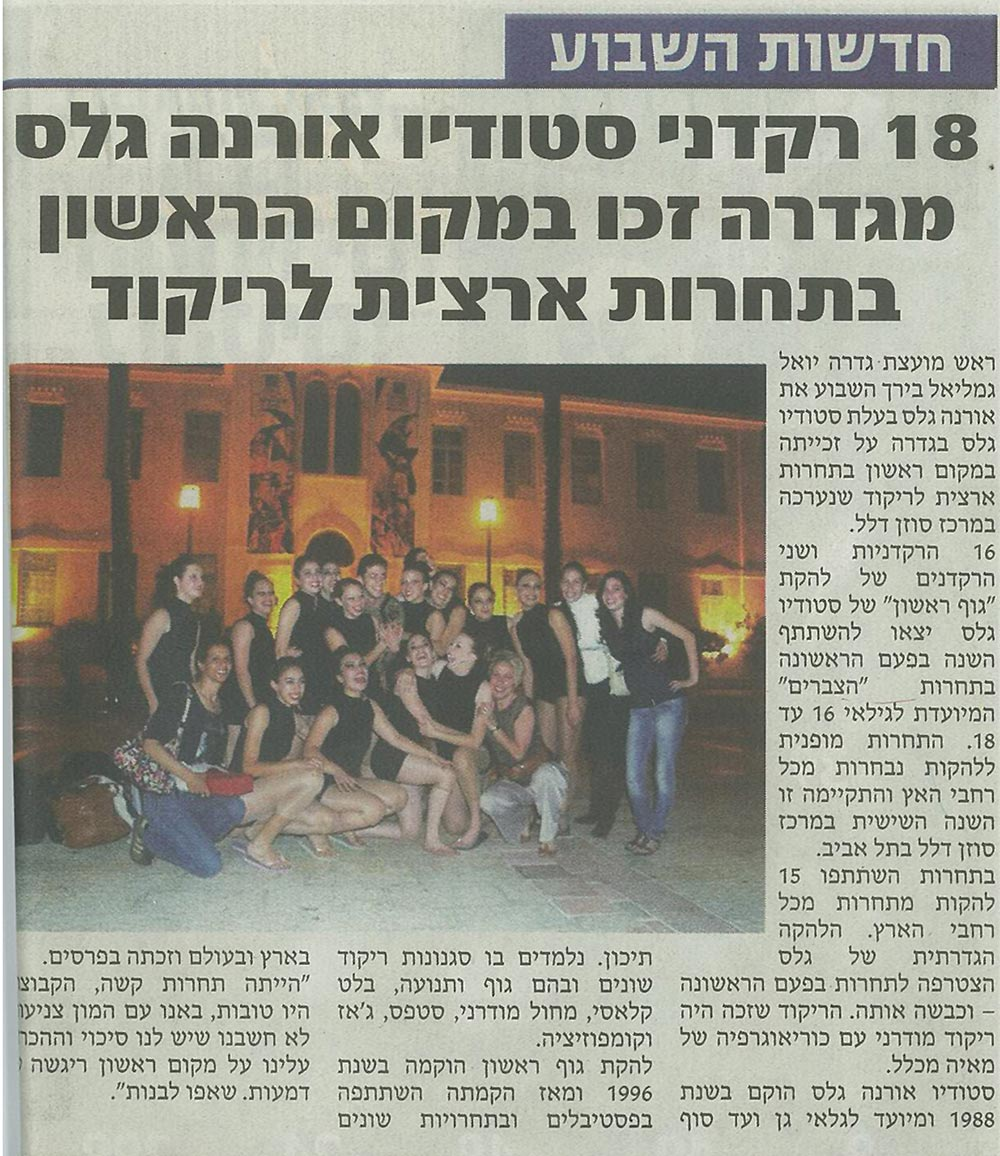 18-dancers
